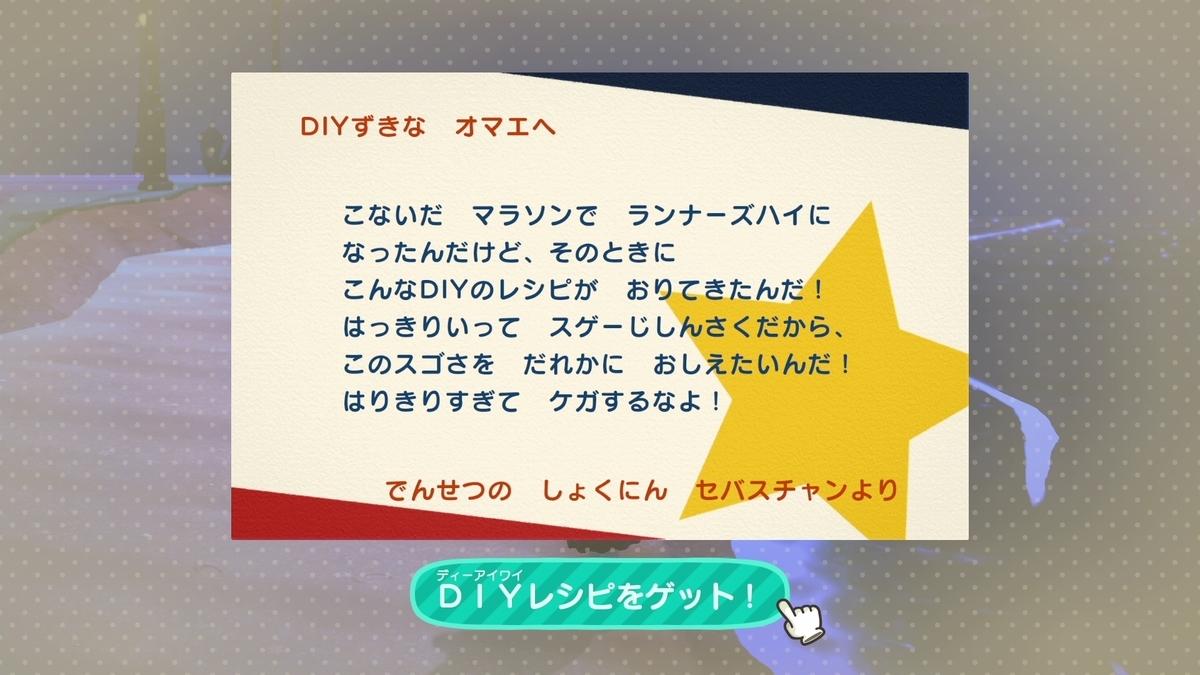 f:id:saki_yukino:20210313023344j:plain