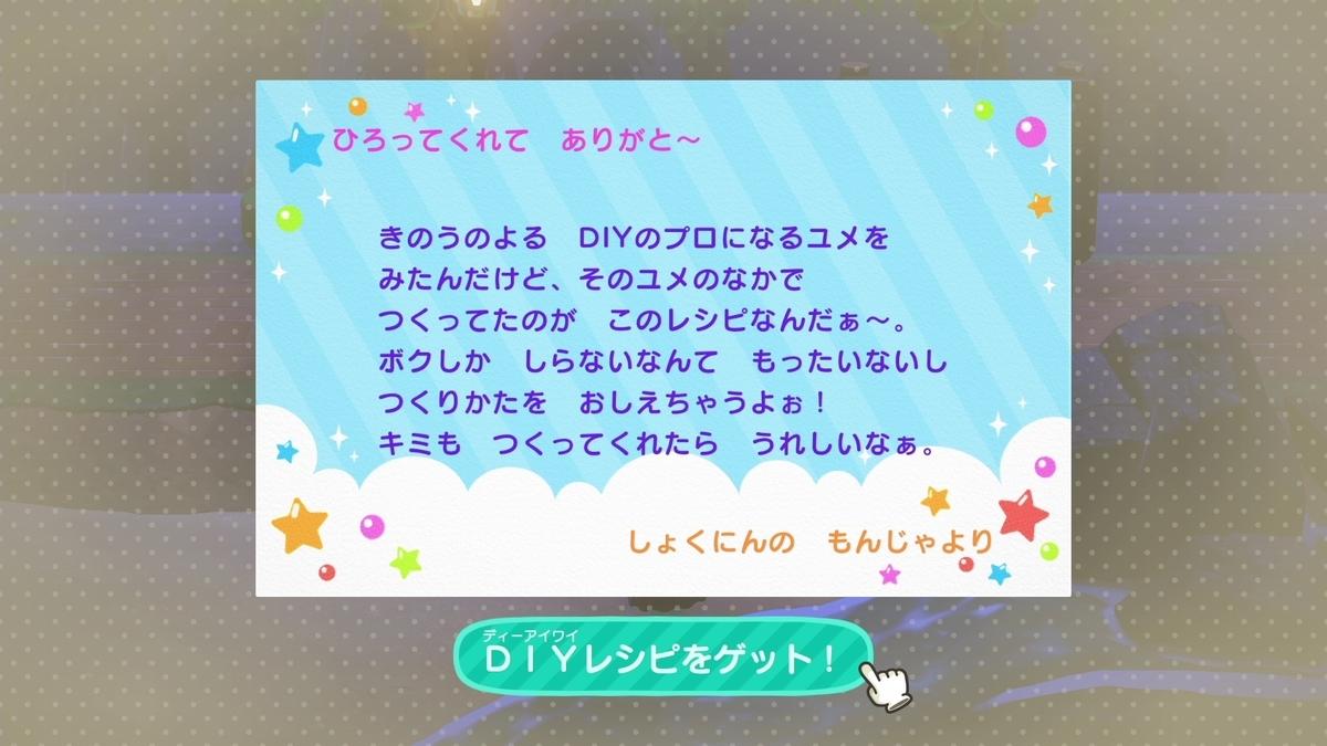 f:id:saki_yukino:20210313214023j:plain