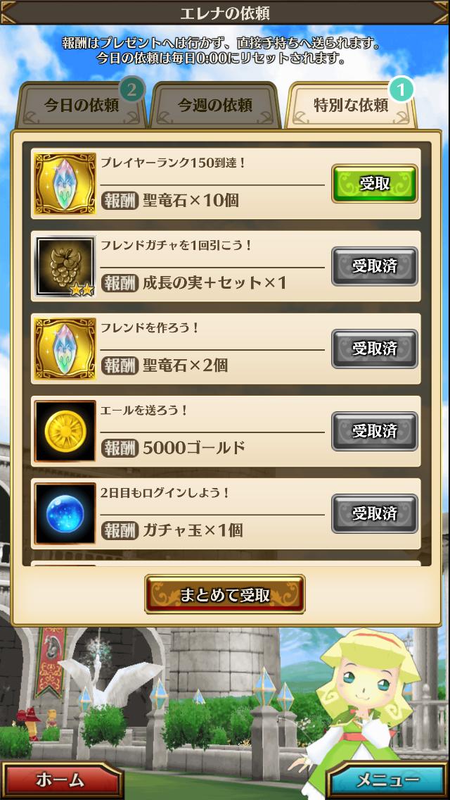 f:id:saki_yukino:20210314003335p:plain