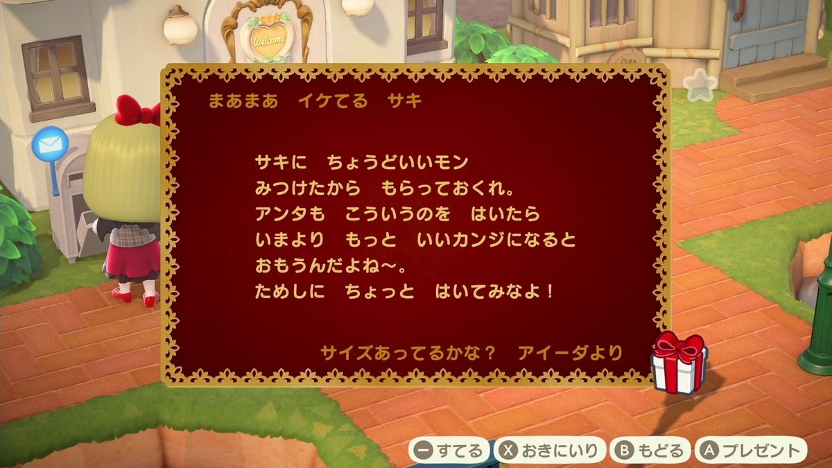 f:id:saki_yukino:20210314180136j:plain