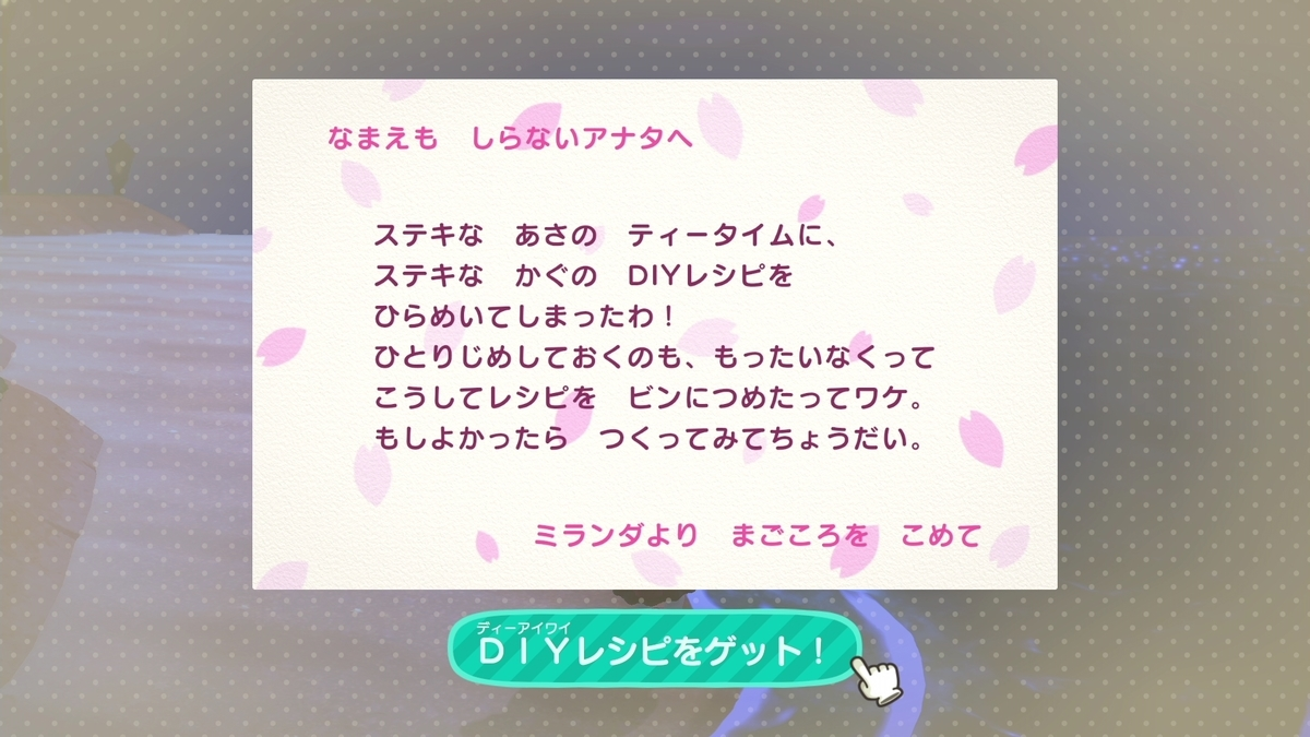 f:id:saki_yukino:20210316230231j:plain