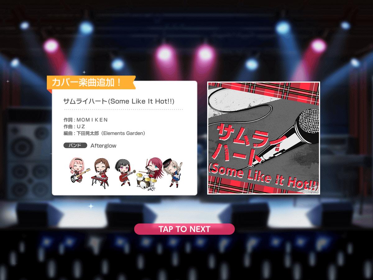 f:id:saki_yukino:20210317150743p:plain