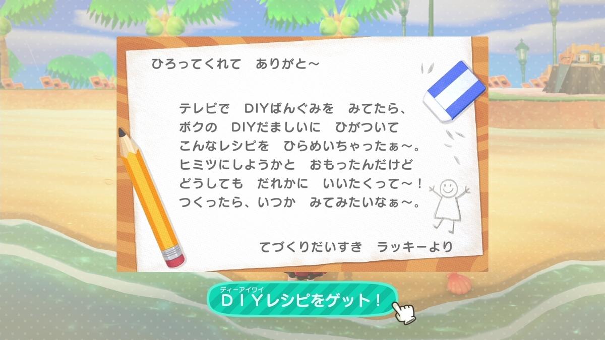 f:id:saki_yukino:20210317155741j:plain