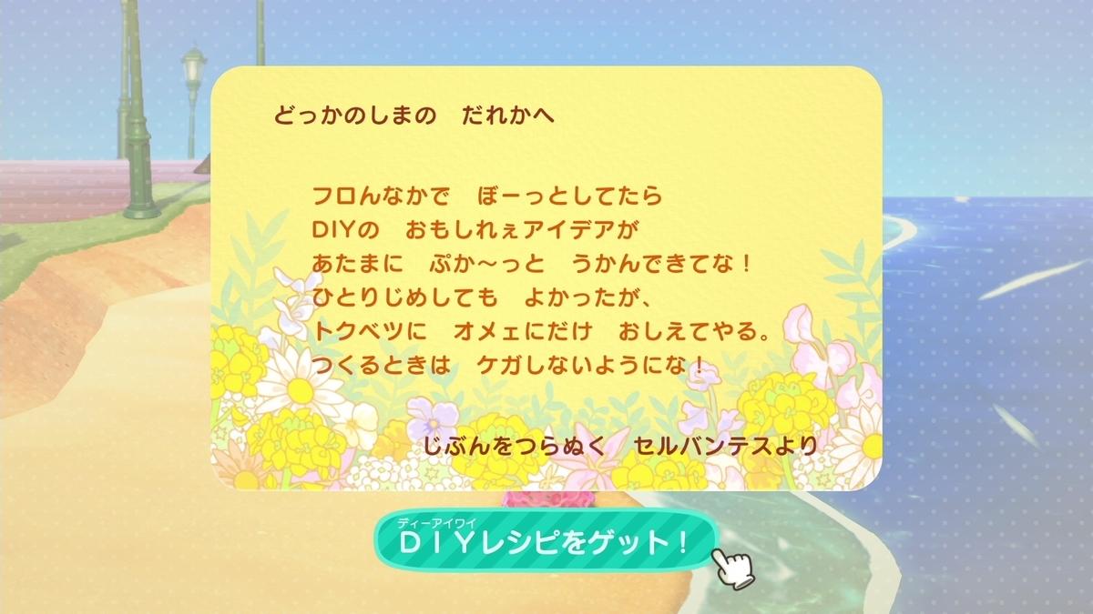 f:id:saki_yukino:20210318124835j:plain