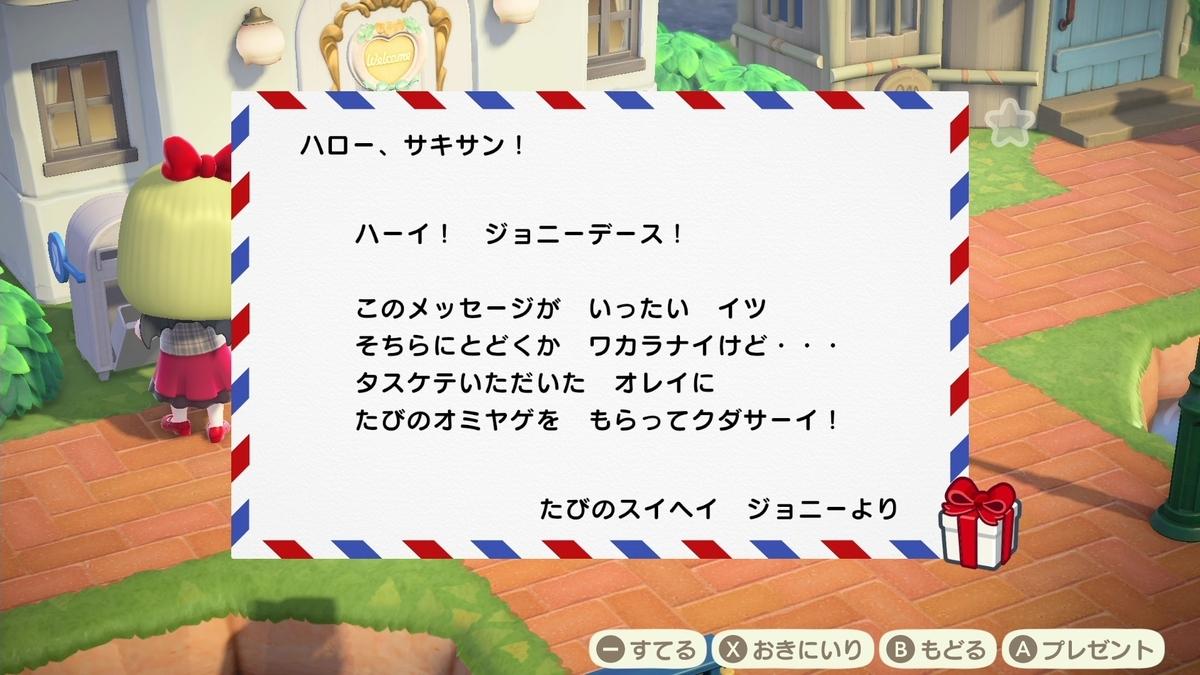 f:id:saki_yukino:20210318124857j:plain