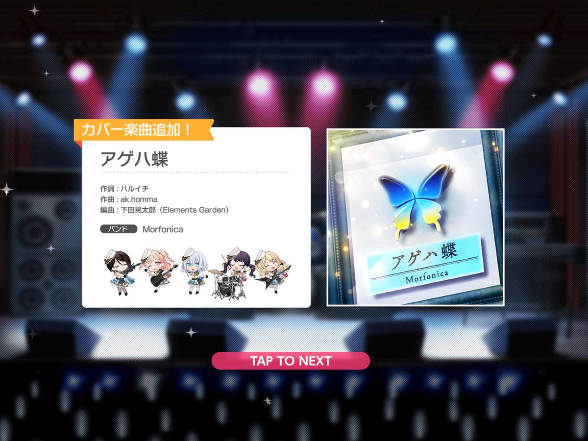 f:id:saki_yukino:20210319171158p:plain