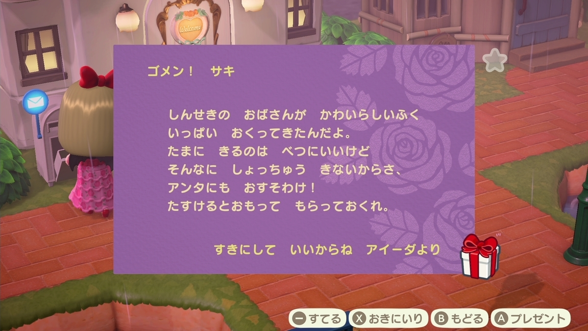 f:id:saki_yukino:20210319192845j:plain