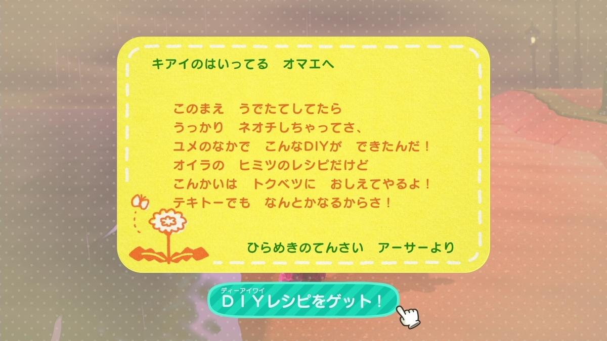 f:id:saki_yukino:20210319192849j:plain