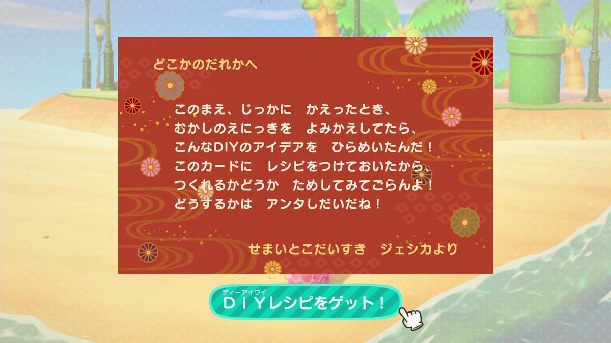 f:id:saki_yukino:20210320194200j:plain