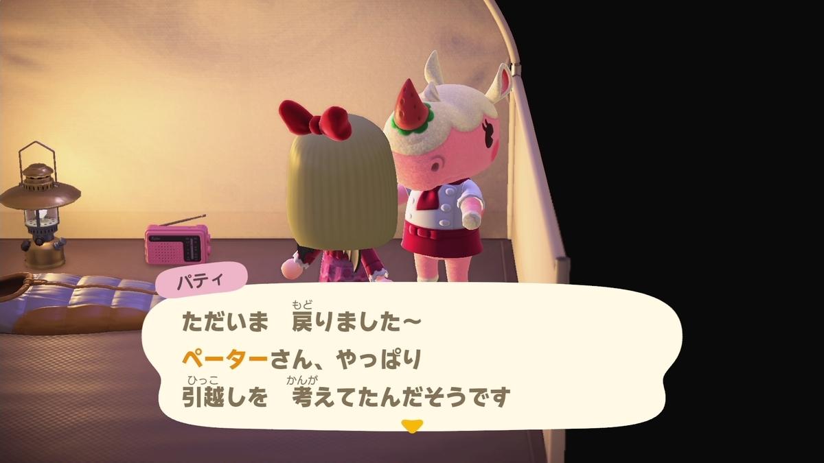 f:id:saki_yukino:20210320194208j:plain