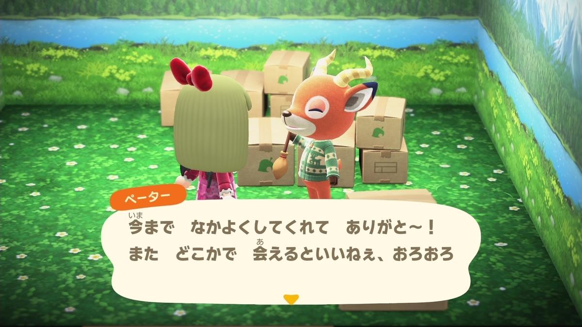 f:id:saki_yukino:20210320194218j:plain