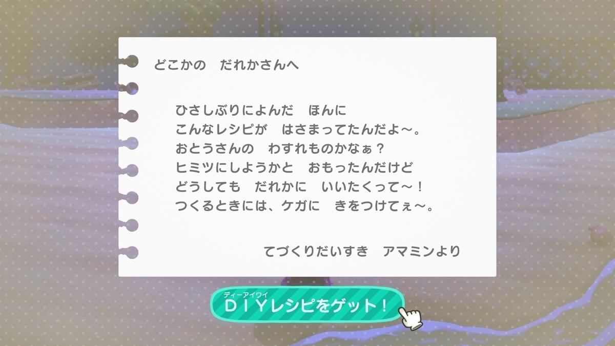 f:id:saki_yukino:20210321232249j:plain