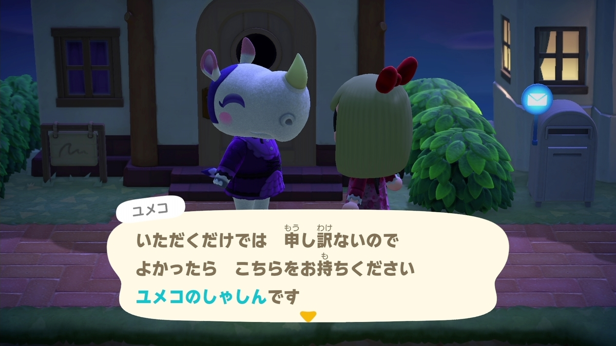 f:id:saki_yukino:20210322215826j:plain