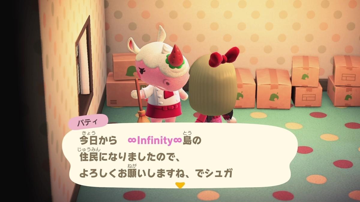 f:id:saki_yukino:20210322215830j:plain