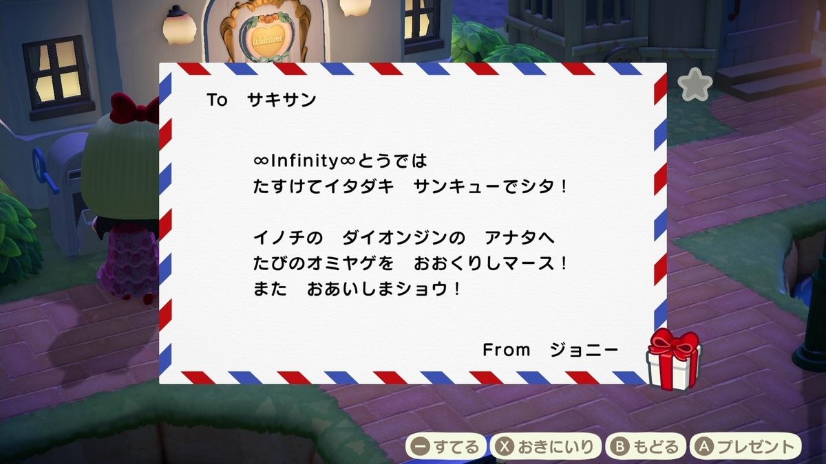 f:id:saki_yukino:20210323220539j:plain