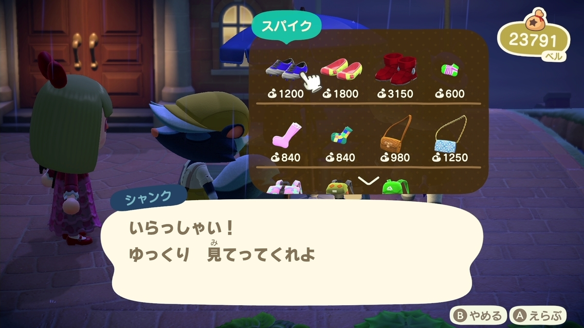 f:id:saki_yukino:20210324230242j:plain