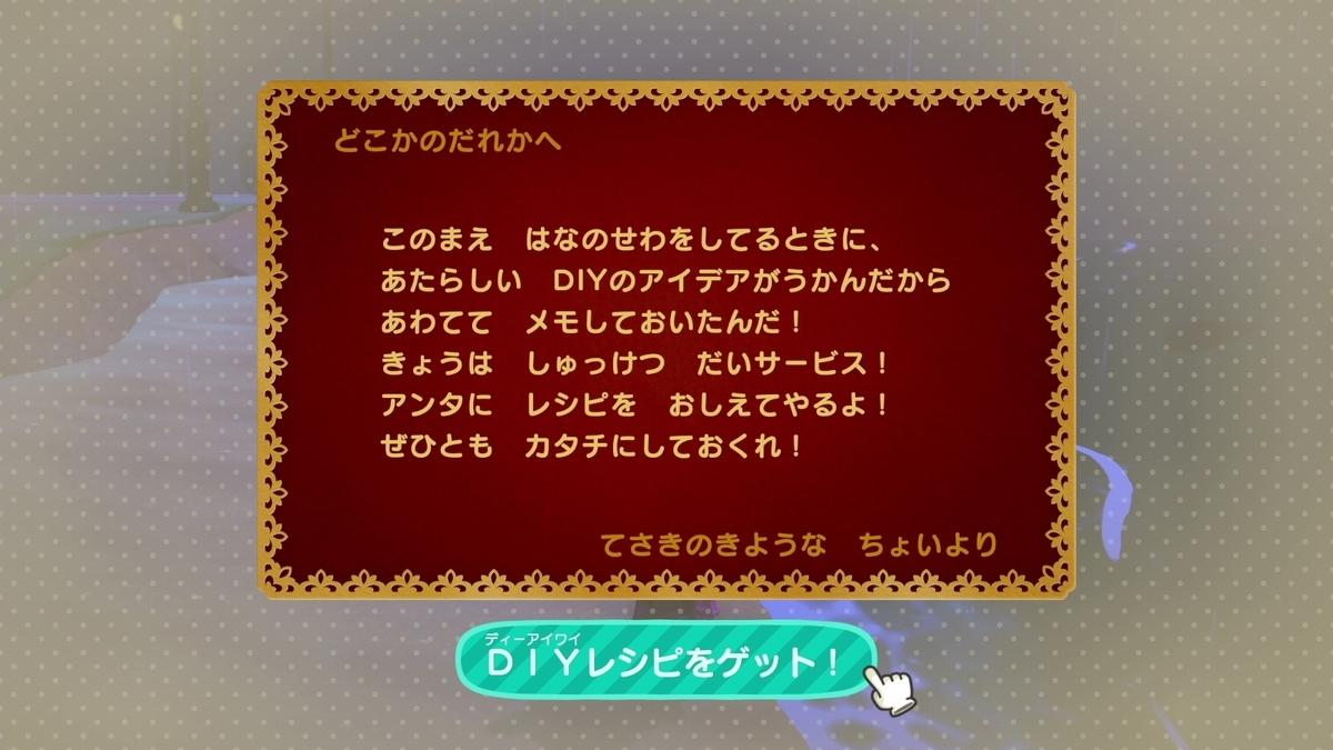 f:id:saki_yukino:20210324230255j:plain