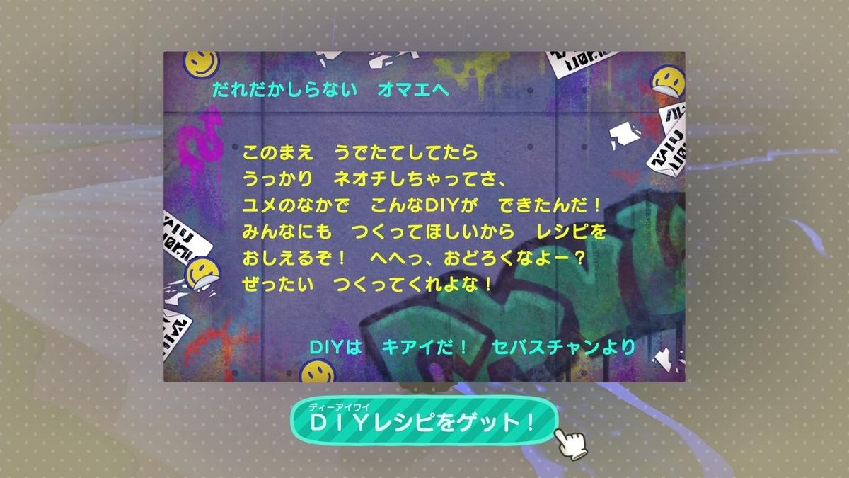 f:id:saki_yukino:20210325214922j:plain