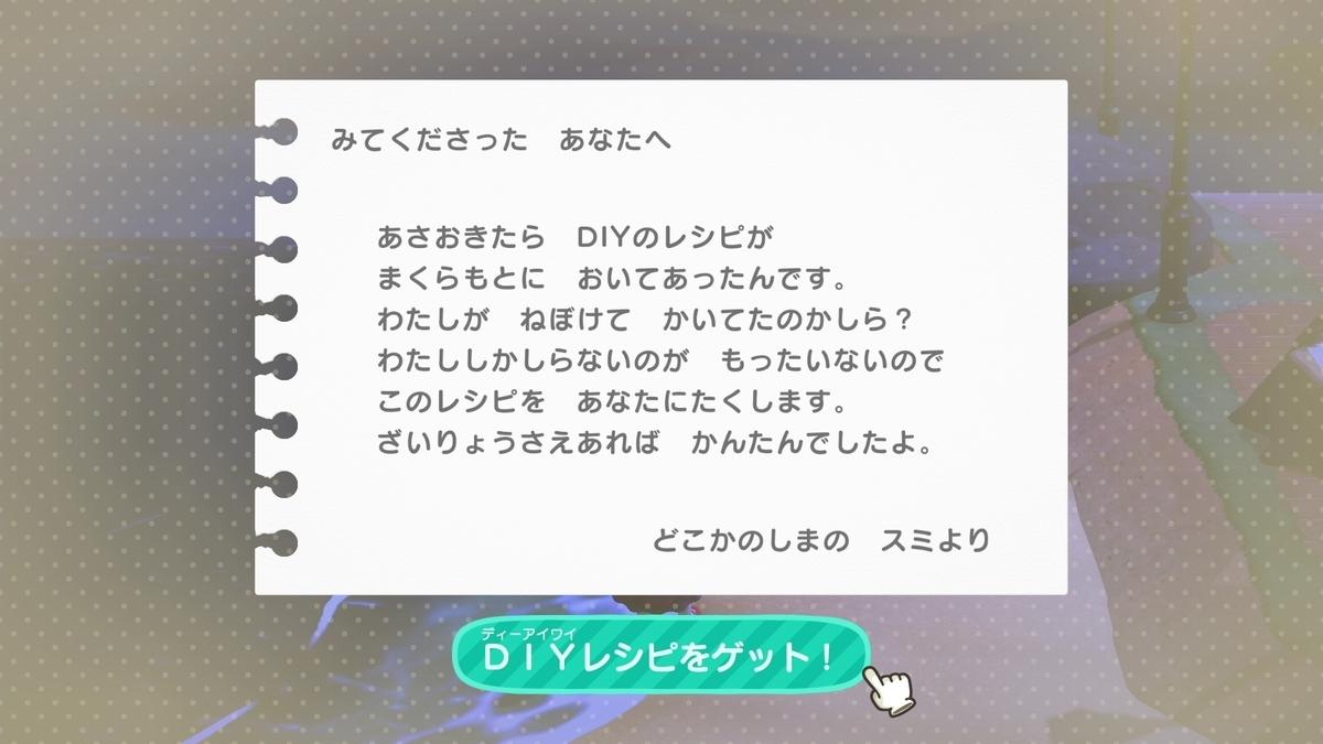 f:id:saki_yukino:20210327000959j:plain