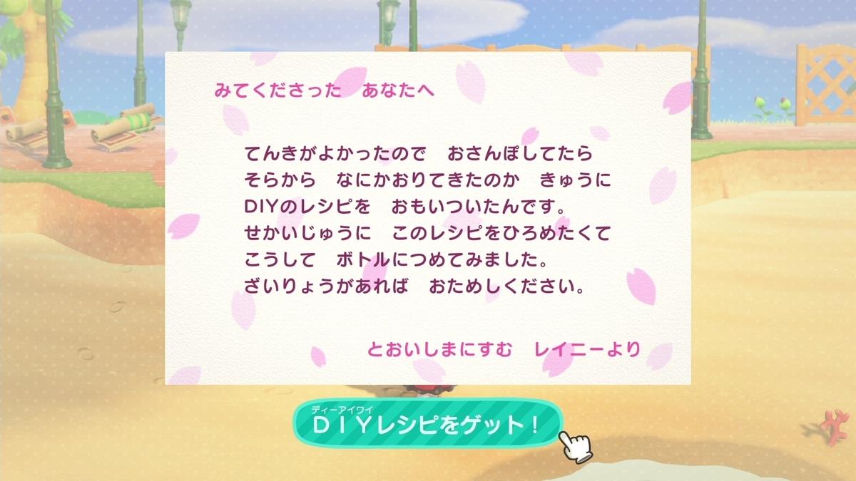 f:id:saki_yukino:20210327104454j:plain