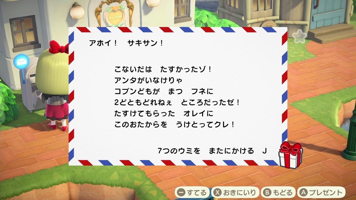 f:id:saki_yukino:20210327104504j:plain
