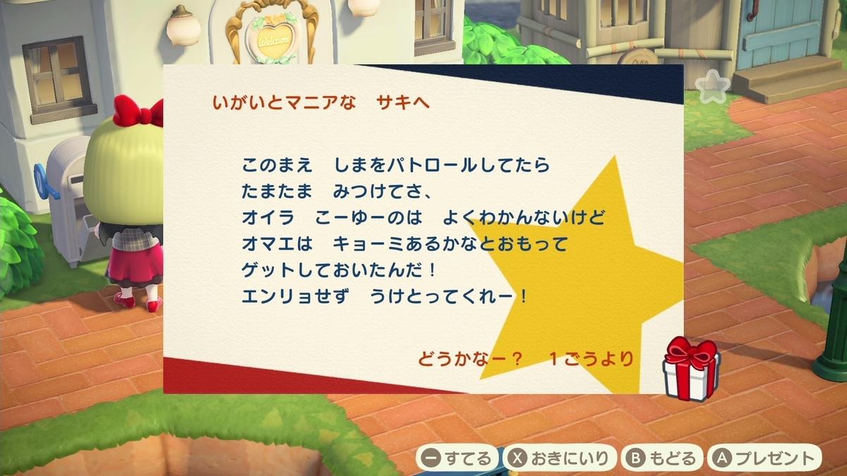 f:id:saki_yukino:20210327104509j:plain