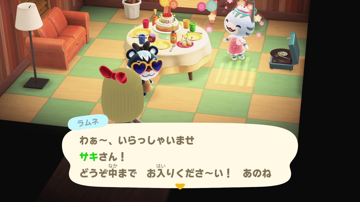 f:id:saki_yukino:20210327104513j:plain