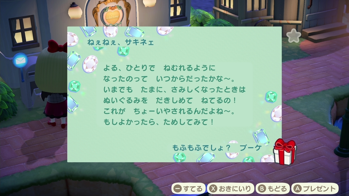f:id:saki_yukino:20210328214134j:plain