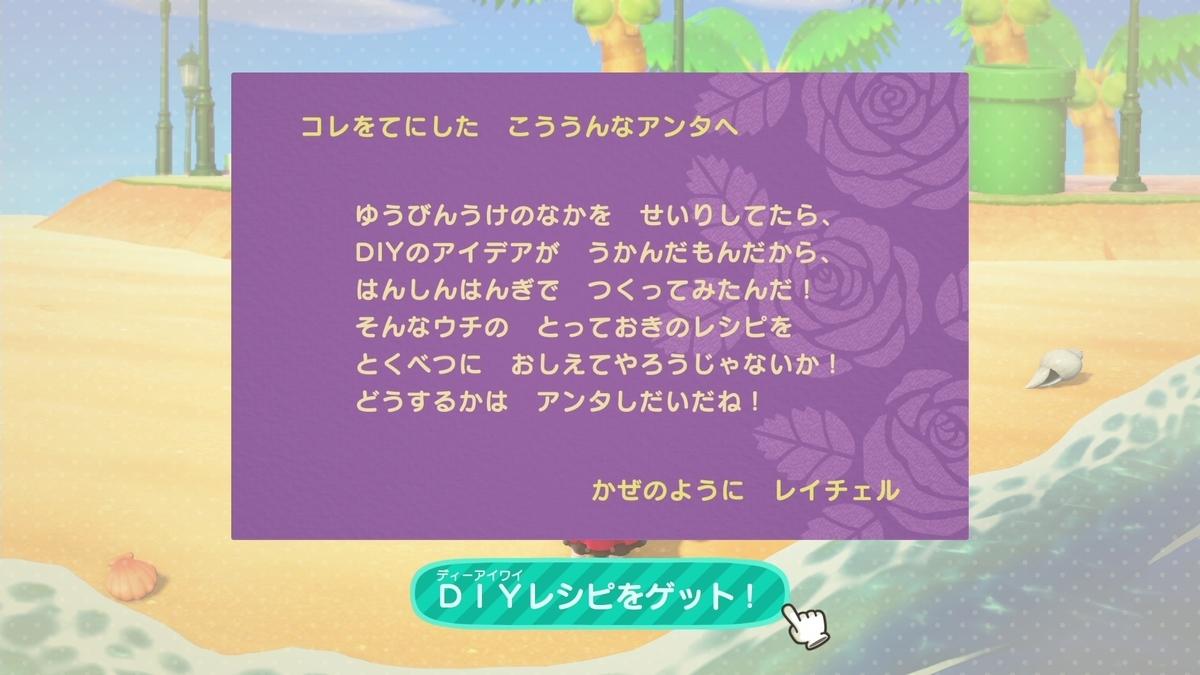 f:id:saki_yukino:20210329141644j:plain