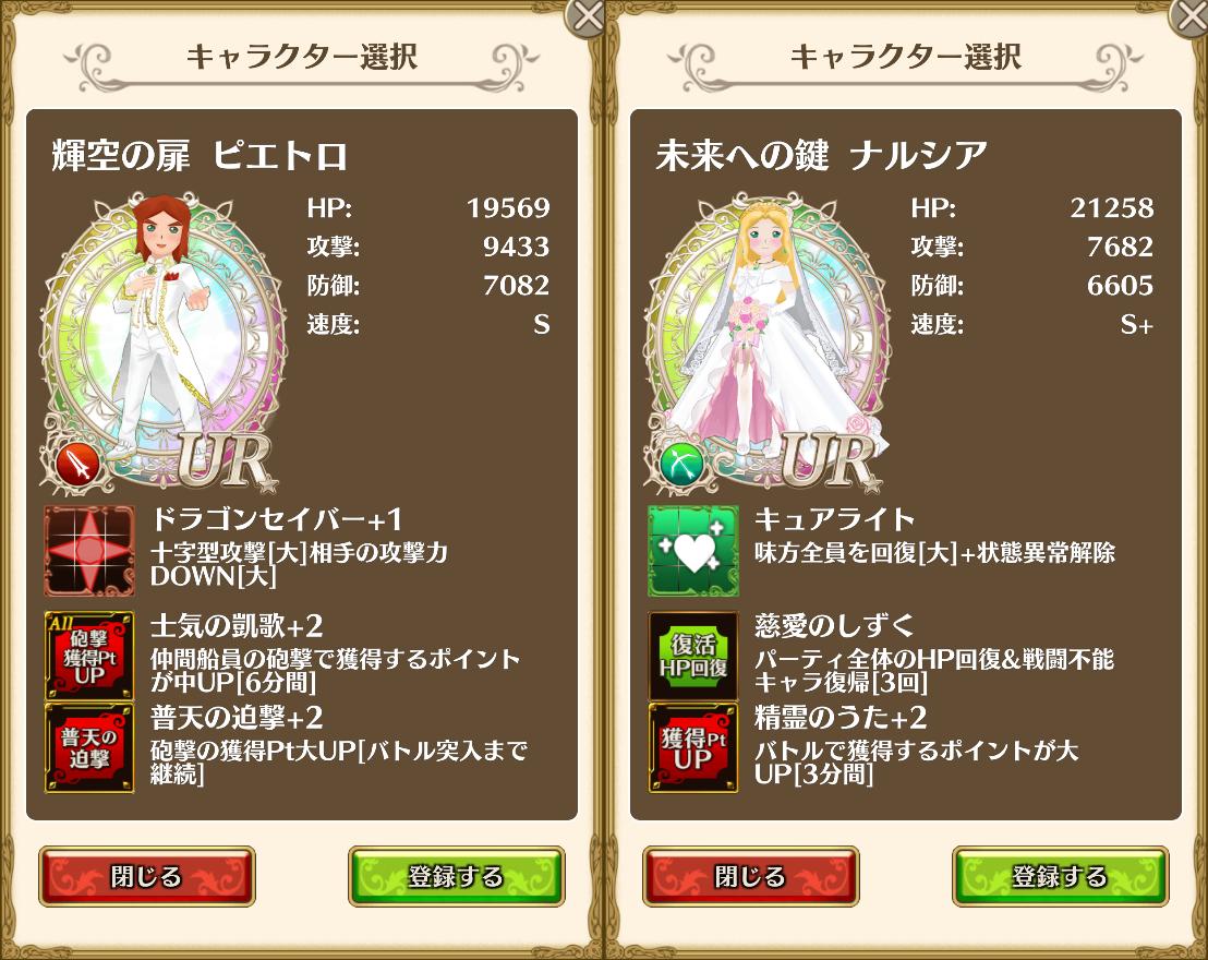 f:id:saki_yukino:20210329151136p:plain