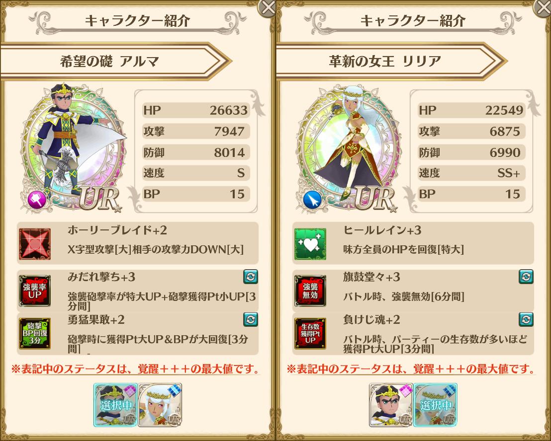 f:id:saki_yukino:20210329152908p:plain