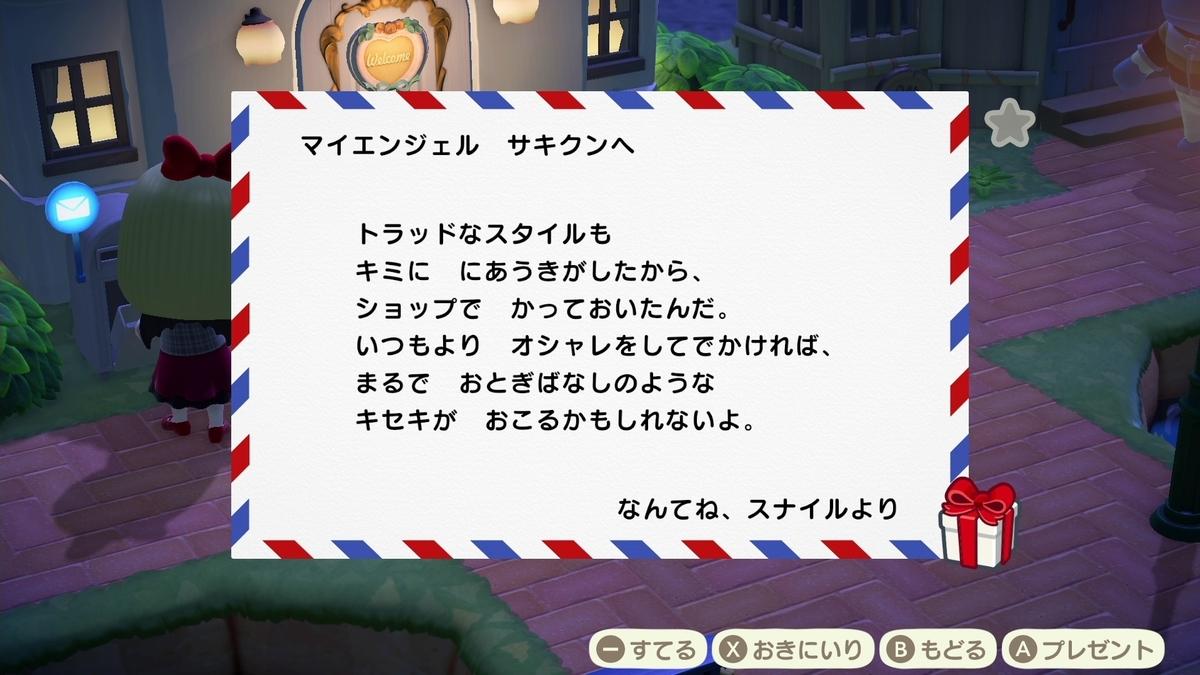 f:id:saki_yukino:20210330213914j:plain