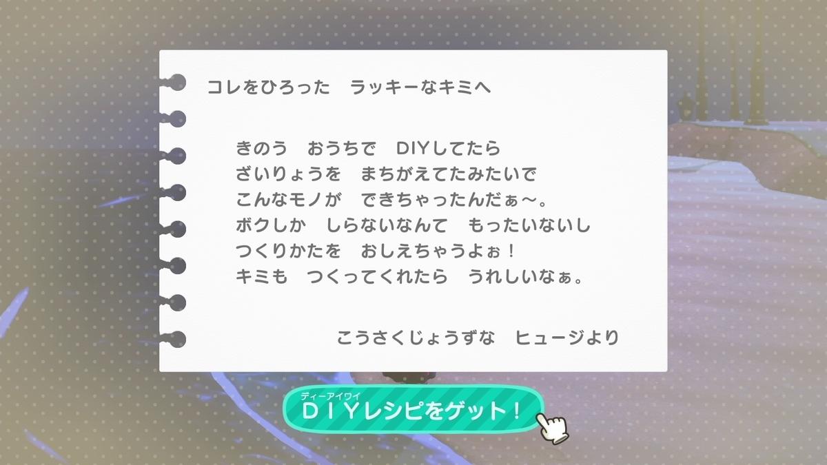 f:id:saki_yukino:20210330213925j:plain