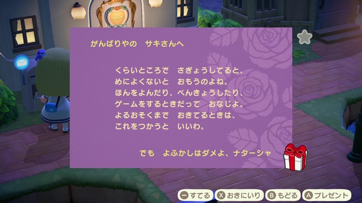 f:id:saki_yukino:20210331225310j:plain