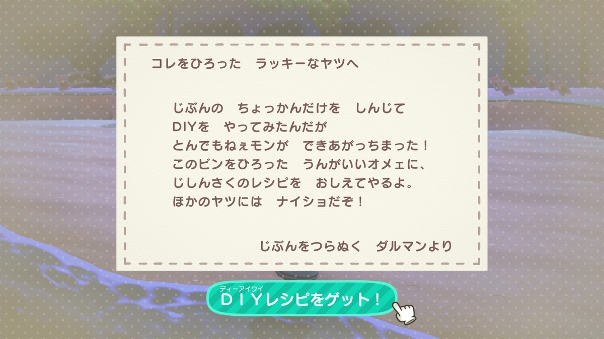 f:id:saki_yukino:20210331225314j:plain