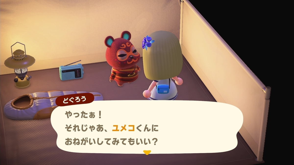 f:id:saki_yukino:20210331225326j:plain