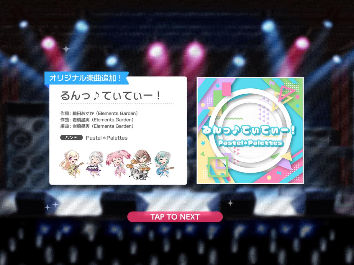 f:id:saki_yukino:20210401164544p:plain