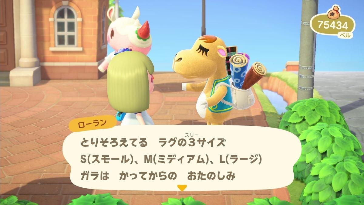 f:id:saki_yukino:20210401215449j:plain