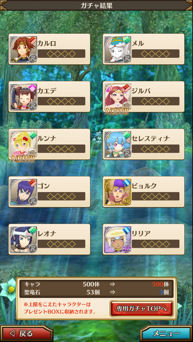 f:id:saki_yukino:20210401225505p:plain