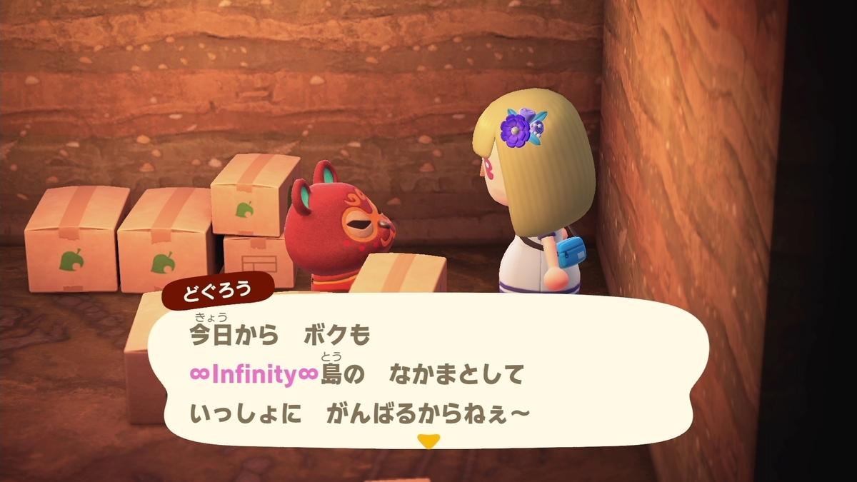 f:id:saki_yukino:20210402134327j:plain