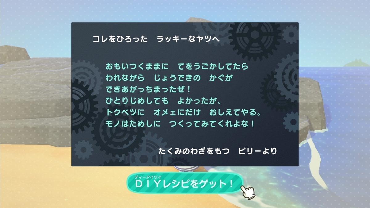 f:id:saki_yukino:20210402134339j:plain