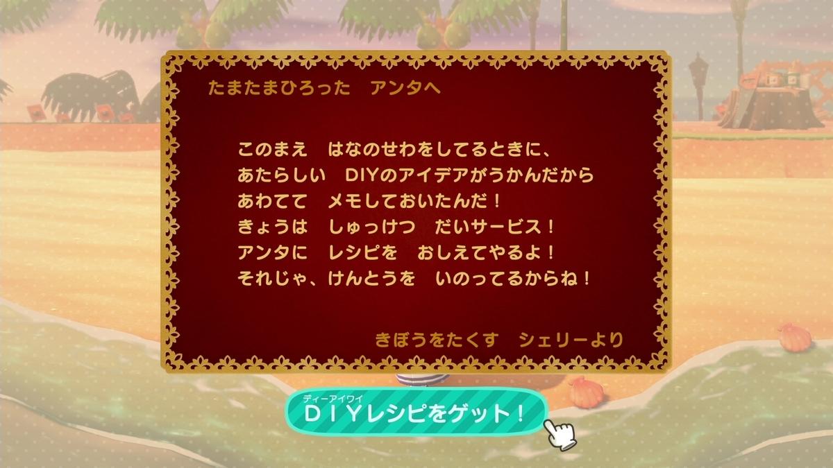 f:id:saki_yukino:20210403202817j:plain