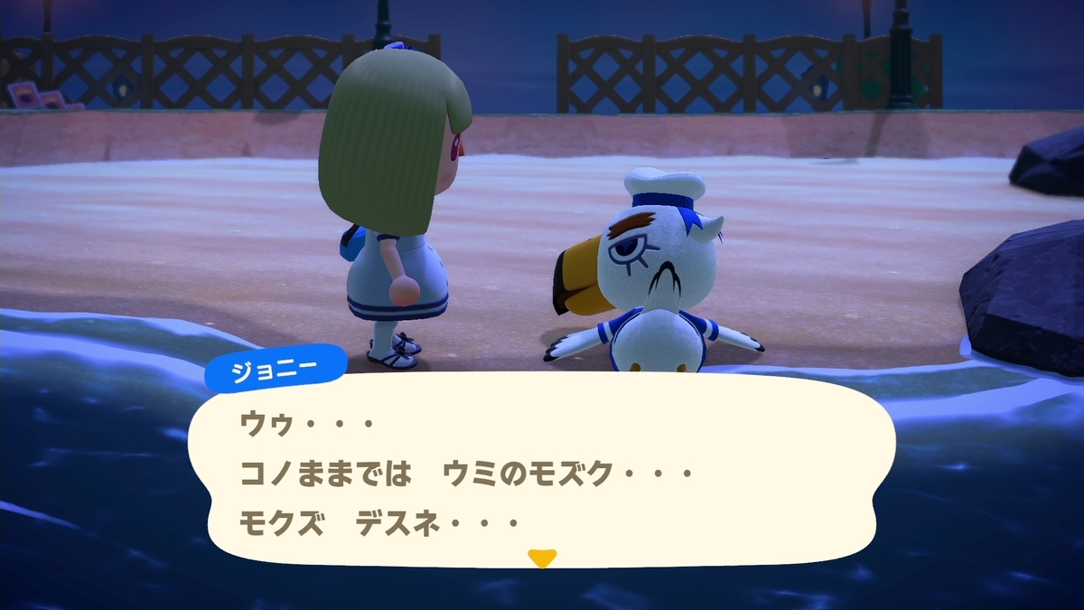 f:id:saki_yukino:20210405215434j:plain