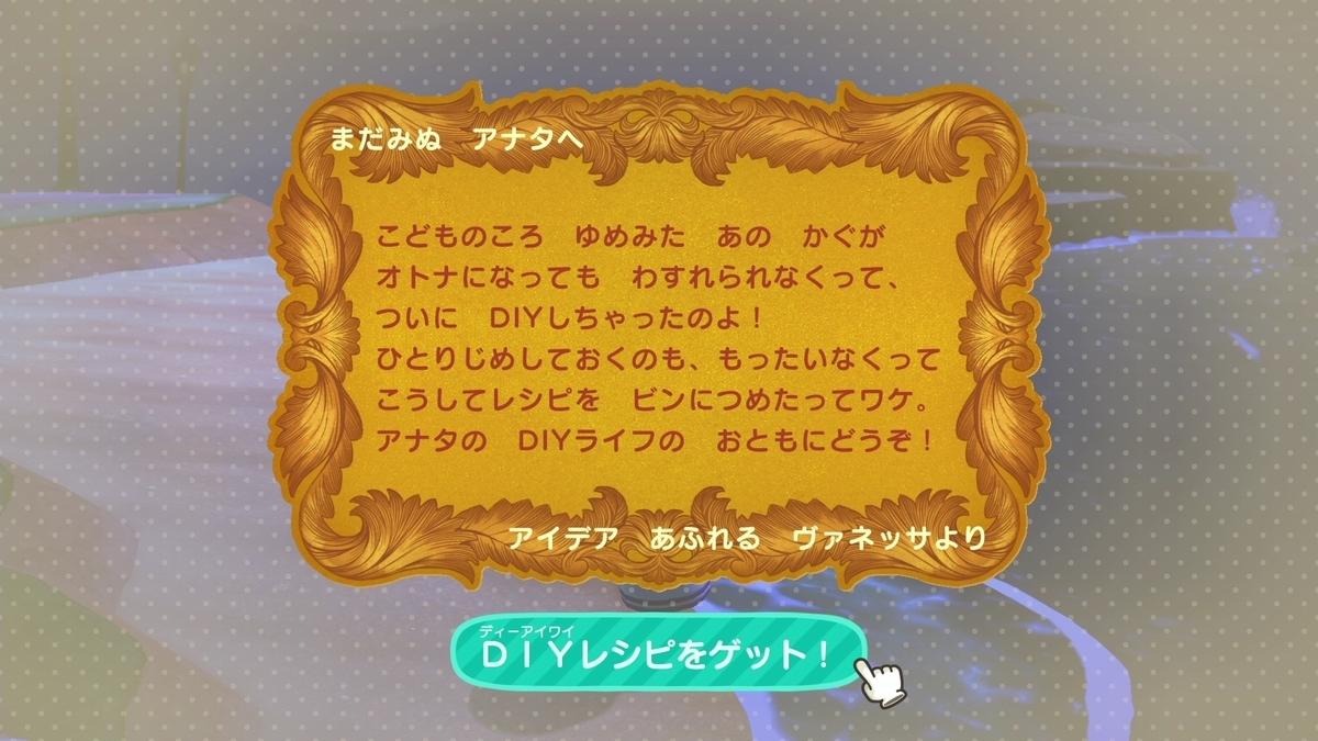 f:id:saki_yukino:20210406214707j:plain
