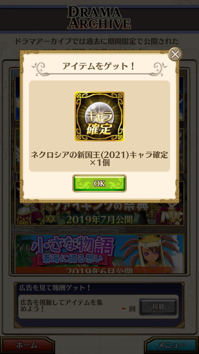f:id:saki_yukino:20210406230453p:plain