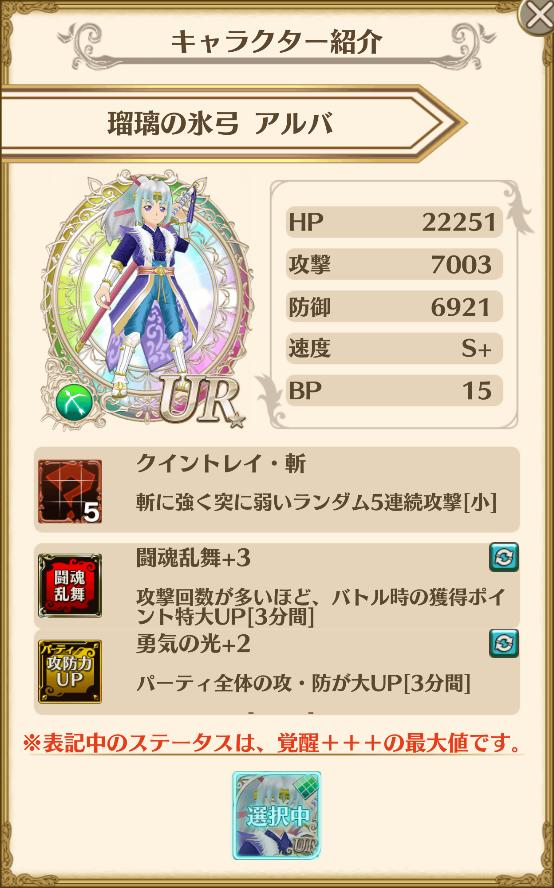 f:id:saki_yukino:20210406230458p:plain