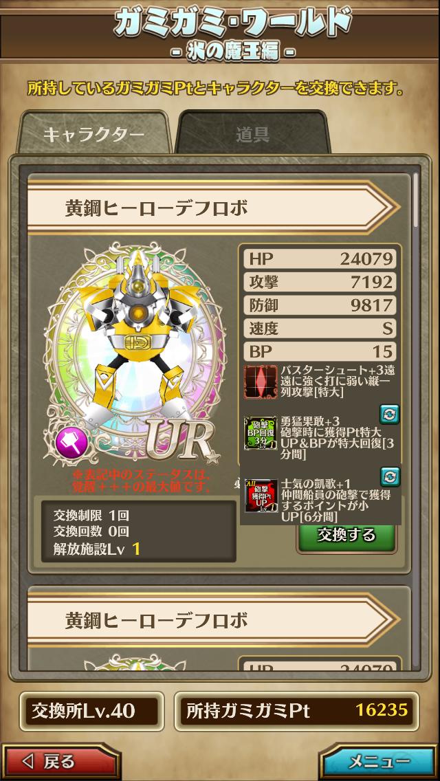 f:id:saki_yukino:20210406230502p:plain