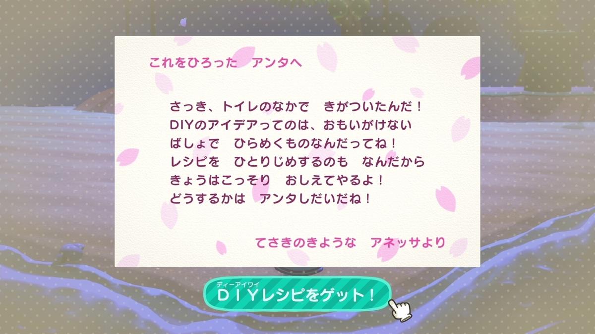 f:id:saki_yukino:20210407214310j:plain