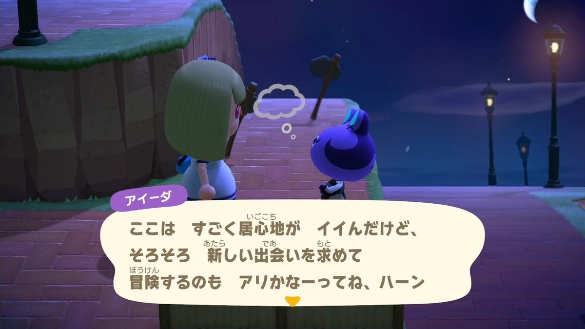 f:id:saki_yukino:20210407214323j:plain