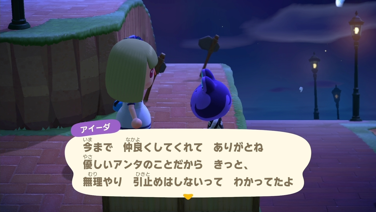 f:id:saki_yukino:20210407214326j:plain